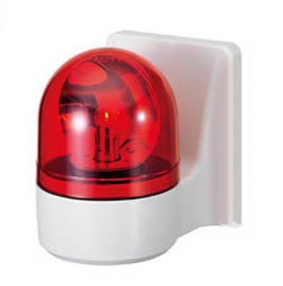 HS20620 壁面取付小型回転灯 赤色 ブザー パトライト