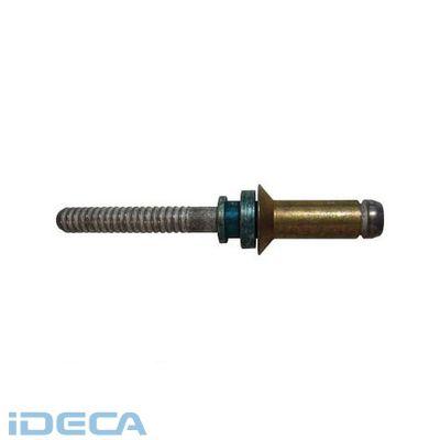(訳ありセール 格安) 【ポイント10倍】:iDECA 店 【100個入】 R Maxibolt 100°FLUSH HEAD/NO AS03888-DIY・工具
