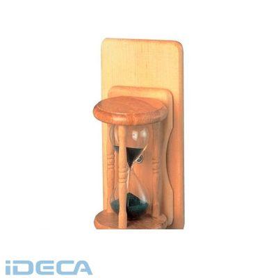 AT34481 木枠 サウナ用 砂時計 5分計