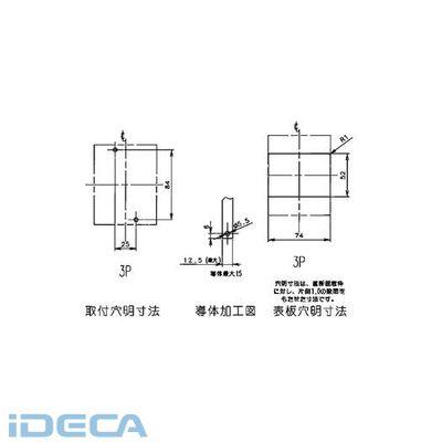 AU63308 漏電ブレーカ BKW型 端子カバー付【キャンセル不可】