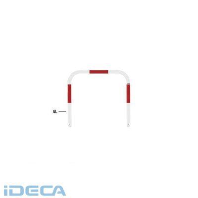 【個人宅配送不可】【個数:1個】BM22773 直送 代引不可・他メーカー同梱不可 スチール製バリカー 横型・コノ字型・アーチ型・U字型車止めポール スタンダードタイプ φ60.5xt2.8 W1000 H650 mm 赤白色