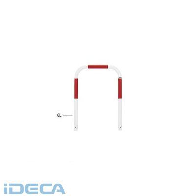 【個人宅配送不可】【個数:1個】BM27219 直送 代引不可・他メーカー同梱不可 スチール製バリカー 横型・コノ字型・アーチ型・U字型車止めポール スタンダードタイプ φ60.5xt2.8 W750 H800 mm 赤白色