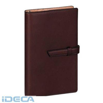 BR31680 ダヴィンチ アースレザー システム手帳 聖書 15mm ダークブラウン