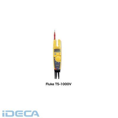BR72027 1000V電圧・導通・電流用テスター