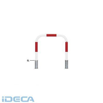 【個人宅配送不可】GT20798 直送 代引不可・他メーカー同梱不可 スチール製バリカー 横型・コノ字型・アーチ型・U字型車止めポール スタンダードタイプ φ76.3xt3.2 W1000 H800 mm 赤白色