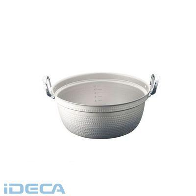GU15643 エコクリーン マイスターアルミ極厚円付鍋 45cm