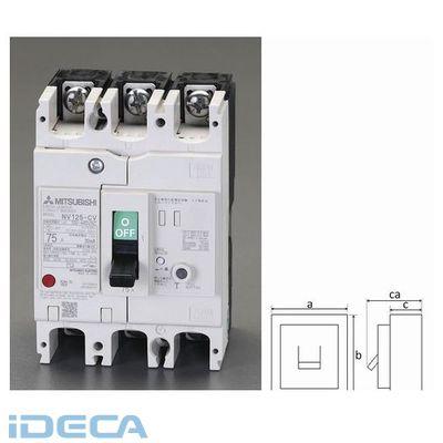 【個人宅配送不可】DR46017 直送 代引不可・他メーカー同梱不可 AC100-440V/60A/3極 漏電遮断器【フレーム100】【キャンセル不可】