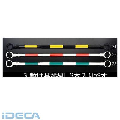 【個人宅配送不可】DS11857 直送 代引不可・他メーカー同梱不可 1.3?2.0m 伸縮ガードバー【緑/白-3本】【キャンセル不可】