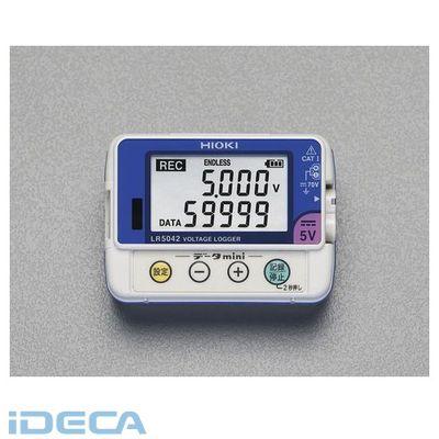 【個人宅配送不可】DW03440「直送」【代引不可・他メーカー同梱不可】 電圧データロガー【キャンセル不可】