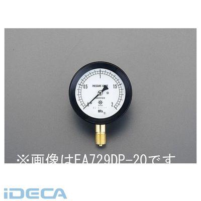 【個人宅配送不可】EN56807 直送 代引不可・他メーカー同梱不可 75mm 【0?10MPa】密閉型圧力計【キャンセル不可】