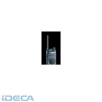 FT83474 トランシーバー[防水型] 【NewYearSALE】【個人宅配送不可】FT83474「直送」【代引不可・他メーカー同梱不可】 トランシーバー[防水型]【キャンセル不可】