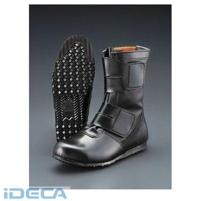 【個人宅配送不可】HN75730 直送 代引不可・他メーカー同梱不可 24.5cm 高所作業用安全靴【キャンセル不可】