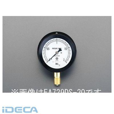 【個人宅配送不可】HV47662 直送 代引不可・他メーカー同梱不可 75mm 【0?10MPa】ツバ付密閉型圧力計【キャンセル不可】