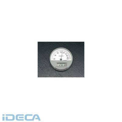 【個人宅配送不可】HV97851 直送 代引不可・他メーカー同梱不可 温度・湿度計【キャンセル不可】