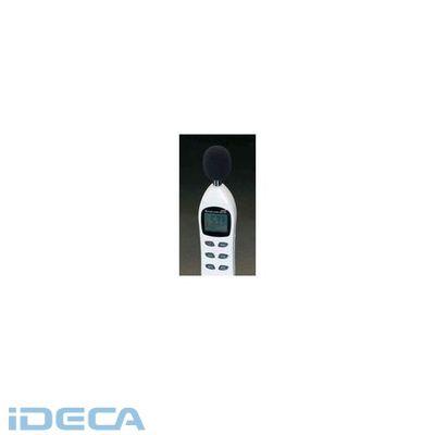【個人宅配送不可】【キャンセル不可】JP16682「直送」【代引不可・他メーカー同梱不可】 [デジタル]騒 音 計