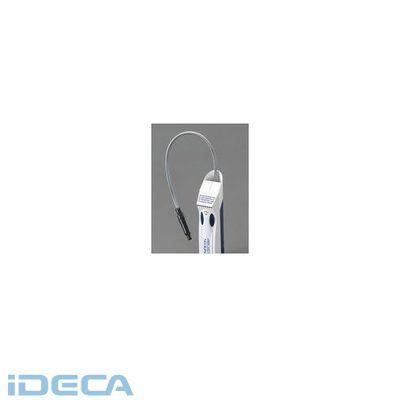【個人宅配送不可】【キャンセル不可】JT10453「直送」【代引不可・他メーカー同梱不可】 EA705EG-10用 赤外線センサー