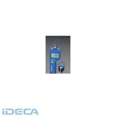 【個人宅配送不可】KU81091 直送 代引不可・他メーカー同梱不可 デジタル 温 度 計【キャンセル不可】