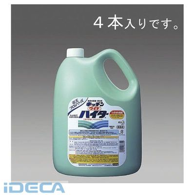 【個人宅配送不可】【キャンセル不可】KW40101「直送」【代引不可・他メーカー同梱不可】 3.5kgx4個 酸素系厨房漂白剤【キッチンワイドハイター】