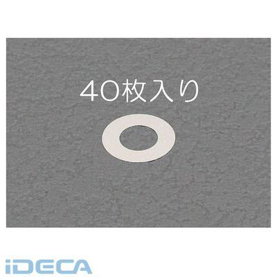 【個人宅配送不可】AW08782 直送 代引不可・他メーカー同梱不可 内20/外28mm【ステンレス製】シムリングセット【10枚x4サイズ【キャンセル不可】