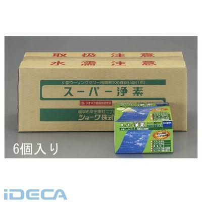 【個人宅配送不可】【キャンセル不可】CU44342「直送」【代引不可・他メーカー同梱不可】 500g 水処理剤【6個】