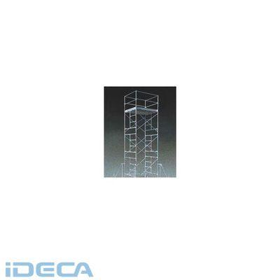 【個人宅配送不可】【個数:1個】CV60412 直送 代引不可・他メーカー同梱不可 3.8m 鋼製 ローリングタワー【キャンセル不可】