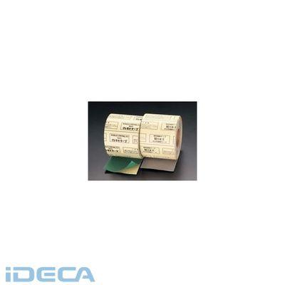【個人宅配送不可】【キャンセル不可】DP79229「直送」【代引不可・他メーカー同梱不可】 140mmx25m [グリーン]幌補修テープ