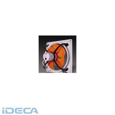 【個人宅配送不可】DS24010 直送 代引不可・他メーカー同梱不可 30cm 1速 工業用換気扇【キャンセル不可】