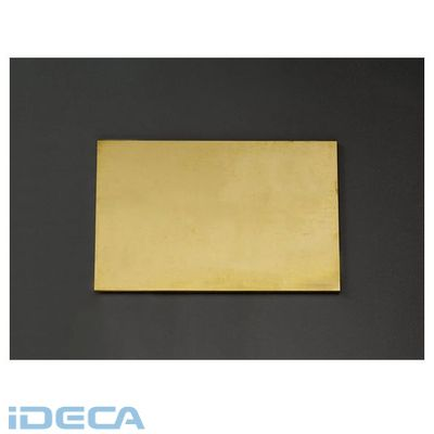 【個人宅配送不可】JW70244 直送 代引不可・他メーカー同梱不可 600x300x6mm 黄銅板【キャンセル不可】