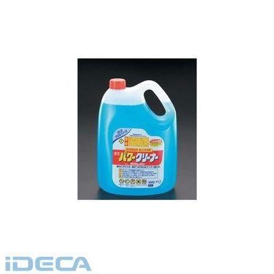 【個人宅配送不可】KN29297 直送 代引不可・他メーカー同梱不可 4.5kgx4個 客室厨房用洗剤 パワークリーナー 【キャンセル不可】