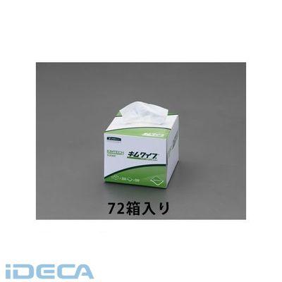 【個人宅配送不可】AP32374 直送 代引不可・他メーカー同梱不可 96x215mm 工業用ペーパータオル 72箱 【キャンセル不可】
