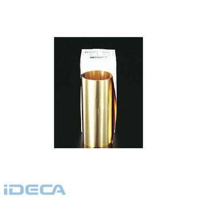 【個人宅配送不可】AS23705 直送 代引不可・他メーカー同梱不可 0.40x150mm 真鍮製 シム【キャンセル不可】