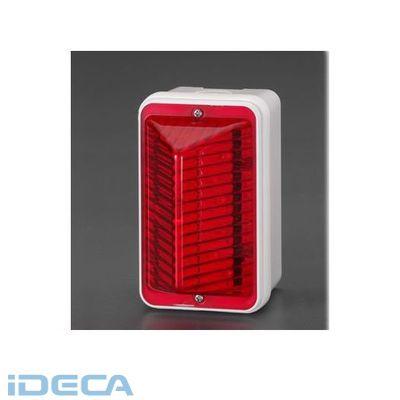 【個人宅配送不可】【キャンセル不可】AS26298「直送」【代引不可・他メーカー同梱不可】 AC100V AC100V LED点滅灯(レッド), MADE IN TOKUSHIMA SHOP:94f05601 --- dmicapital.com.au