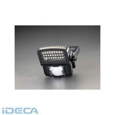 【個人宅配送不可】AU94717 直送 代引不可・他メーカー同梱不可 AC100V/39W LEDセンサーライト 調光タイプ 【キャンセル不可】