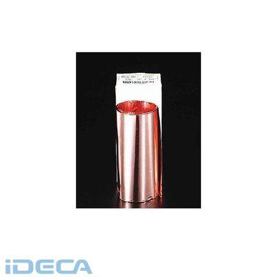 【個人宅配送不可】【キャンセル不可】CL73062「直送」【代引不可・他メーカー同梱不可】 0.203x150mm (銅製) シム