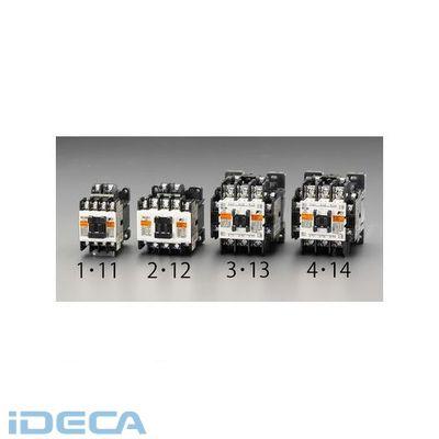 【個人宅配送不可】CM69495 直送 代引不可・他メーカー同梱不可 100V/200V・7.5 kw 電磁接触器 標準形 【キャンセル不可】