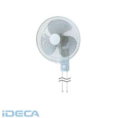 【個人宅配送不可】【キャンセル不可】CP51642「直送」【代引不可・他メーカー同梱不可】 AC100V/69W 扇風機(壁掛式/首振り)