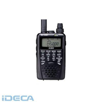 【個人宅配送不可】CU54152 直送 代引不可・他メーカー同梱不可 地上デジタル放送音声受信対応広帯域受信機【キャンセル不可】