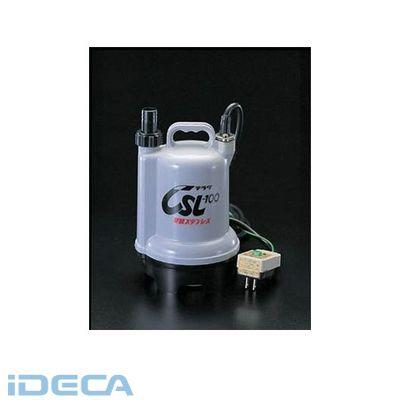 【個人宅配送不可】【キャンセル不可】CW35030「直送」【代引不可・他メーカー同梱不可】 25mm 水中ポンプ (60Hz)