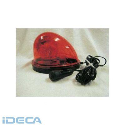 【個人宅配送不可】【キャンセル不可】EL42184「直送」【代引不可・他メーカー同梱不可】 DC12V/24V ハイパワーLED回転灯(赤色)