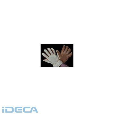 【個人宅配送不可】【キャンセル不可】EU17001「直送」【代引不可・他メーカー同梱不可】 280mm (フリー) クリーンルーム用耐熱手袋