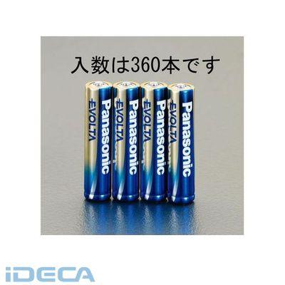 【個人宅配送不可】【キャンセル不可】GU77552「直送」【代引不可・他メーカー同梱不可】 単4x360本 エボルタ乾電池