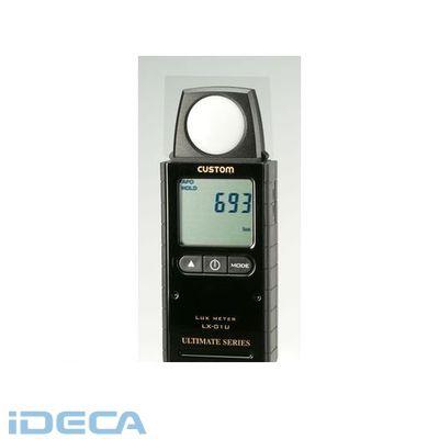 【個人宅配送不可】【キャンセル不可】HM02682「直送」【代引不可・他メーカー同梱不可】 デジタルコンパクト照度計