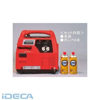 【個人宅配送不可】【キャンセル不可】HN85916「直送」【代引不可・他メーカー同梱不可】 AC100V/0.85kw(DC12V)発電機(ポータブルガス6本