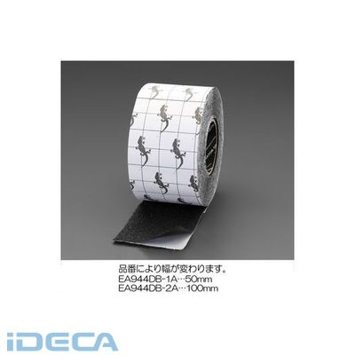 【個人宅配送不可】HU28677 直送 代引不可・他メーカー同梱不可 100mmx15.2m 滑り止めテープ 強力/黒 【キャンセル不可】