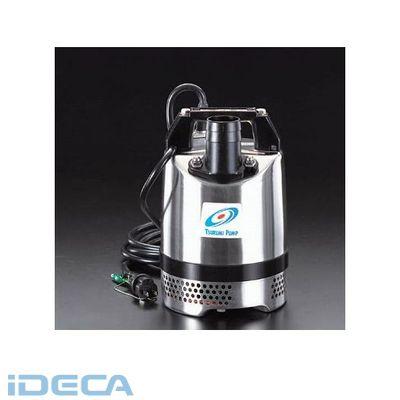 【個人宅配送不可】JL18531 直送 代引不可・他メーカー同梱不可 50mm 100Vx480W/60Hz 水中ポンプ【キャンセル不可】