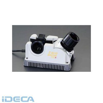 【個人宅配送不可】AN32345 直送 代引不可・他メーカー同梱不可 2.5-19mm ドリル研磨機【キャンセル不可】