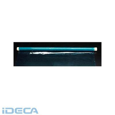 【個人宅配送不可】【キャンセル不可】BL82299「直送」【代引不可・他メーカー同梱不可】 0.5x915mm x10m (PVC製) フィルム (ライトブルー)
