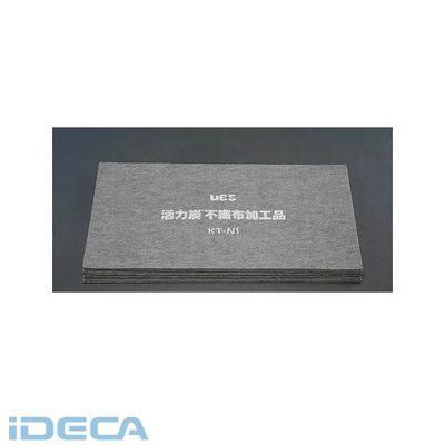 【個人宅配送不可】CL48560 直送 代引不可・他メーカー同梱不可 1000x1.8mm x10m 活性炭入 不織布シート 1ロール 【キャンセル不可】