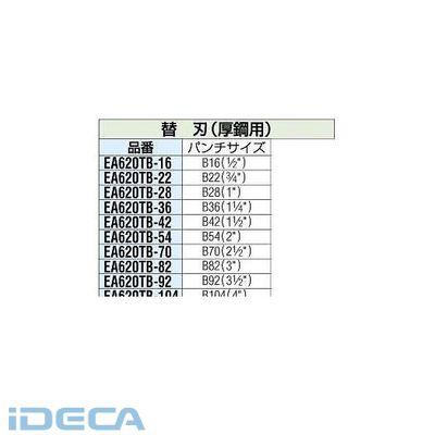 【個人宅配送不可】【キャンセル不可】CV76521「直送」【代引不可・他メーカー同梱不可】 B-92パンチセット