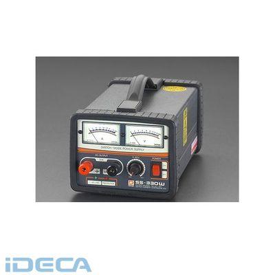 【個人宅配送不可】DN26766 直送 代引不可・他メーカー同梱不可 AC132V→DC5~15V直流安定化電源【キャンセル不可】